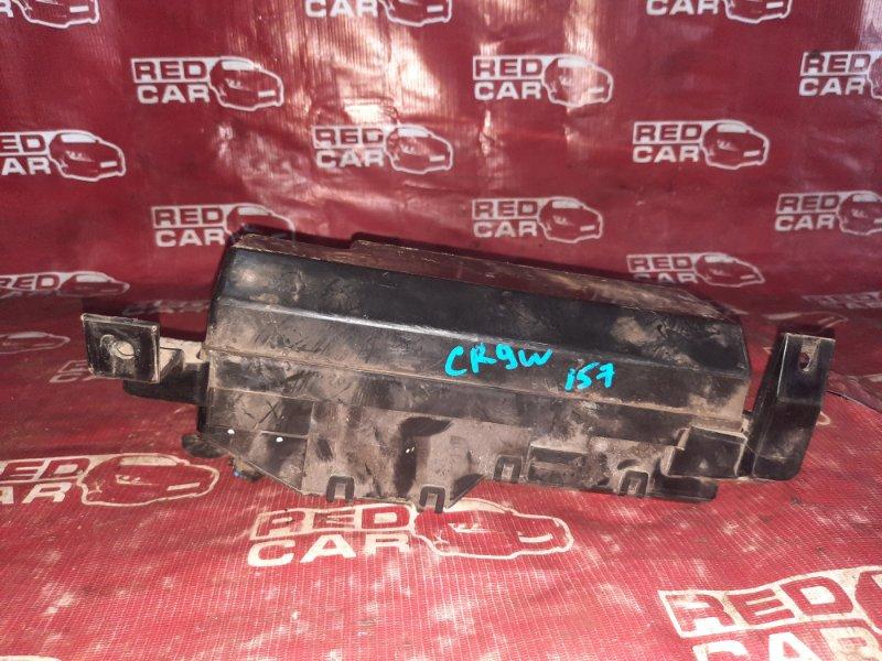 Блок предохранителей под капот Mitsubishi Dion CR9W-0104378 4G63 2000 (б/у)