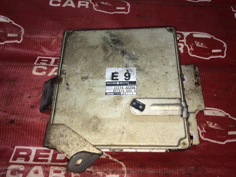 Компьютер Nissan Presage VNU30-403567 YD25-0099504 1999 (б/у)