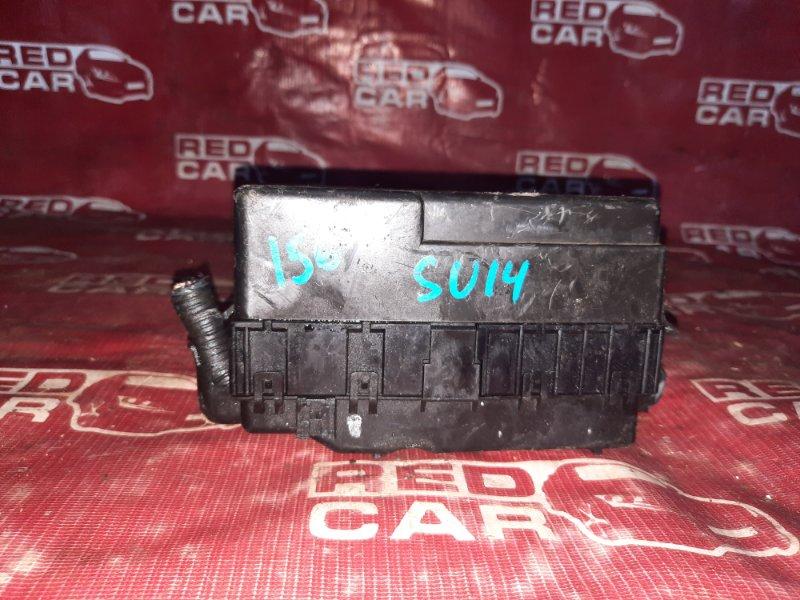 Блок предохранителей под капот Nissan Bluebird SU14-105851 CD20 1999 (б/у)
