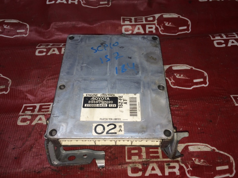 Компьютер Toyota Vitz SCP10-3114731 1SZ-0195809 1999 (б/у)