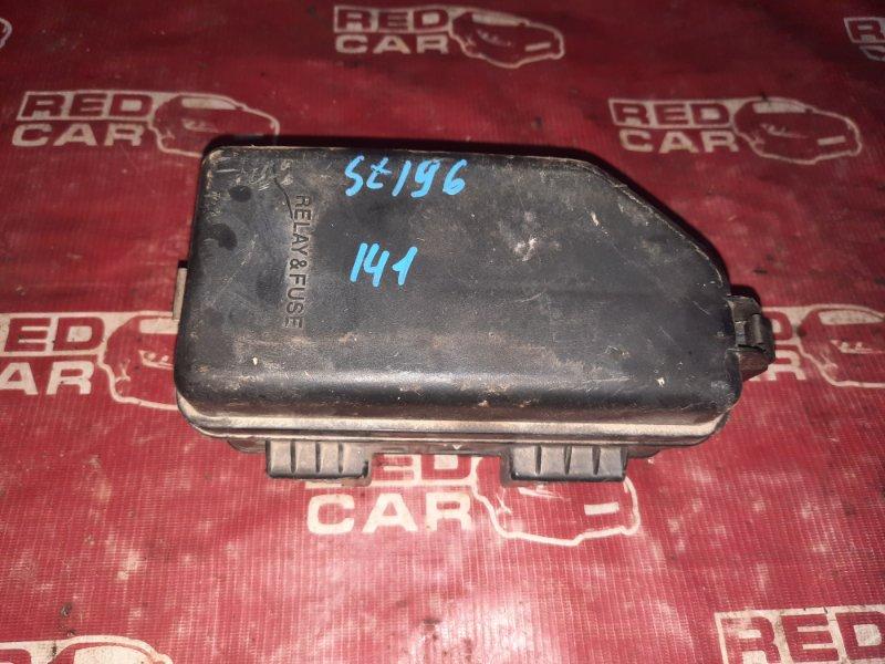 Блок предохранителей под капот Toyota Caldina CT196-5021469 2C 1995 (б/у)