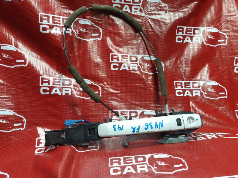 Ручка двери внешняя Nissan Skyline NV36-302246 VQ25HR 2007 передняя правая (б/у)