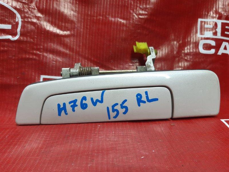Ручка двери внешняя Mitsubishi Pajero Io H76W-5500231 4G93 2004 задняя левая (б/у)
