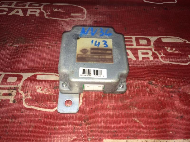 Блок управления 4wd Nissan Skyline NV36-302246 VQ25HR 2007 (б/у)