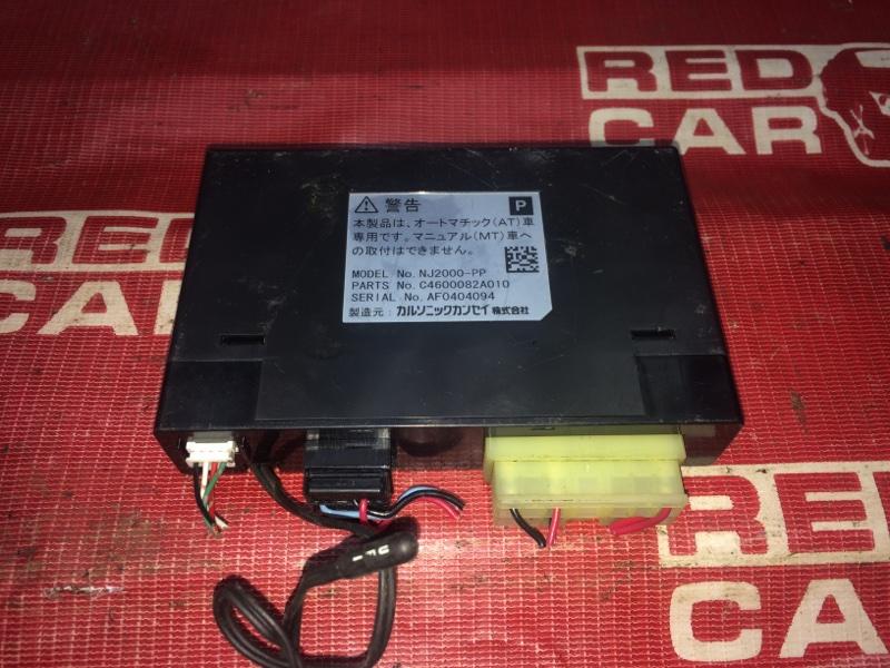 Компьютер Nissan Skyline NV36-302246 VQ25HR 2007 (б/у)