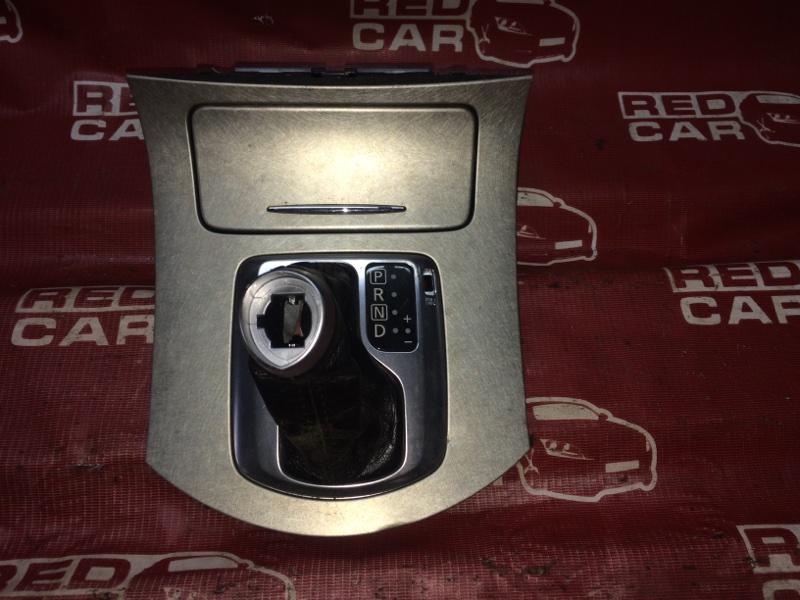 Консоль кпп Nissan Skyline NV36-302246 VQ25 2007 (б/у)