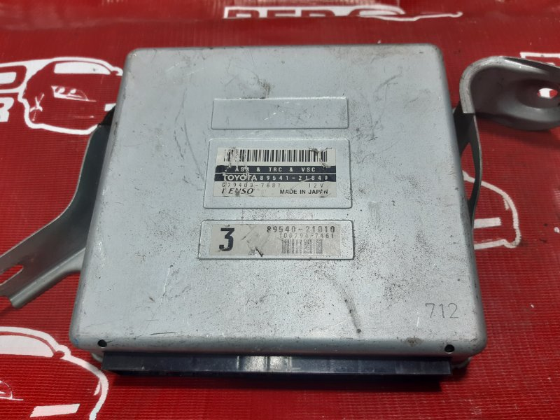 Блок управления abs Toyota Caldina ST215-3019004 3S-GTE 1998 (б/у)