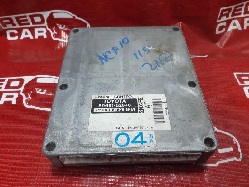 Компьютер Toyota Vitz NCP10-0045592 2NZ 2000 (б/у)