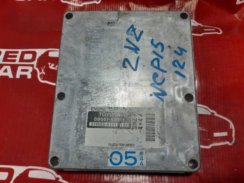 Компьютер Toyota Vitz NCP15-0018671 2NZ 2000 (б/у)