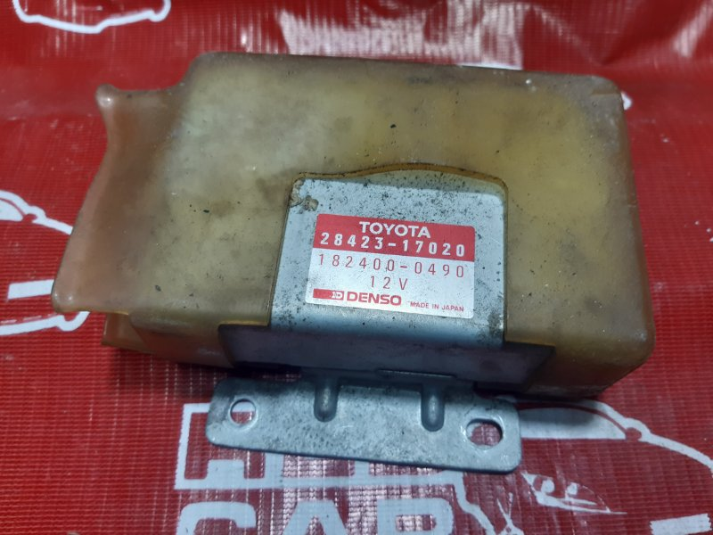 Блок управления свечами накала Toyota Land Cruiser HDJ81-0047581 1HD 1994 (б/у)