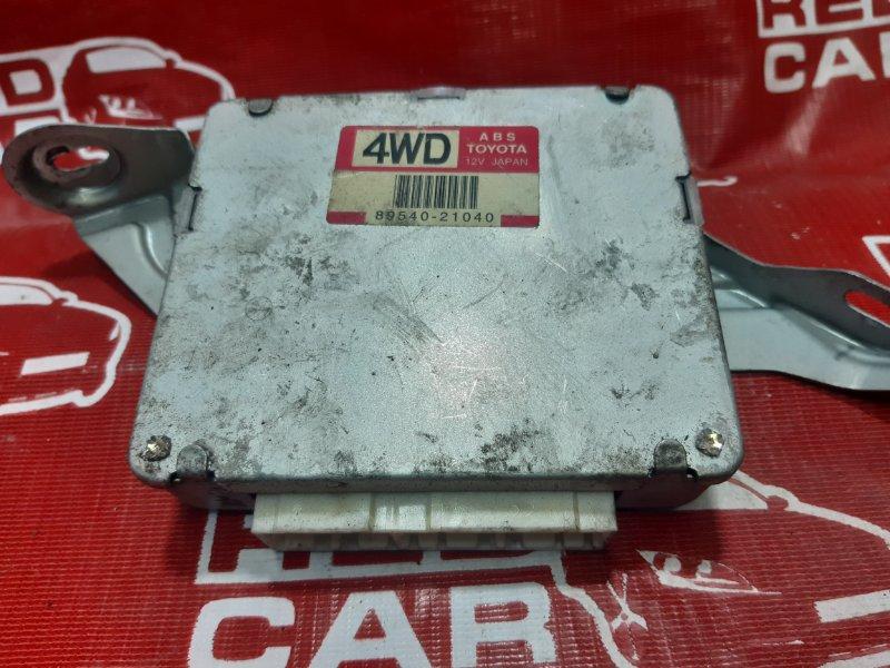 Блок управления abs Toyota Caldina CT199 (б/у)