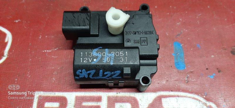 Сервопривод заслонок печки Toyota Allion ZZT245-0007890 1ZZ 2002 (б/у)
