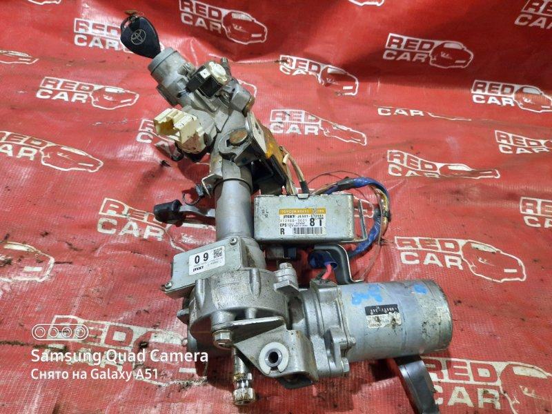 Рулевая колонка Toyota Vitz KSP90-5163346 1KR 2009 (б/у)