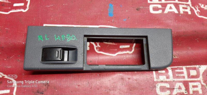 Блок упр. стеклоподьемниками Toyota Land Cruiser HDJ81-0047581 1HD 1994 задний левый (б/у)