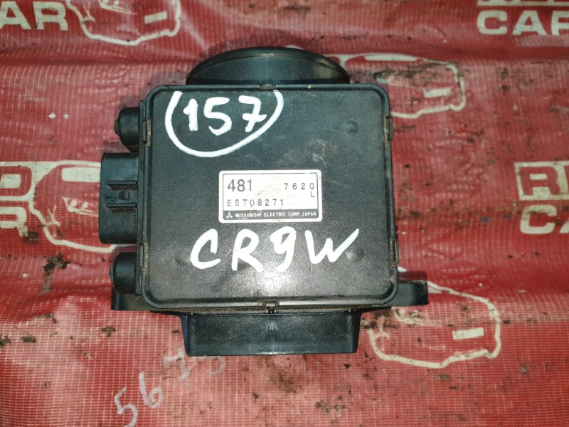 Датчик расхода воздуха Mitsubishi Dion CR9W-0104378 4G63 2000 (б/у)