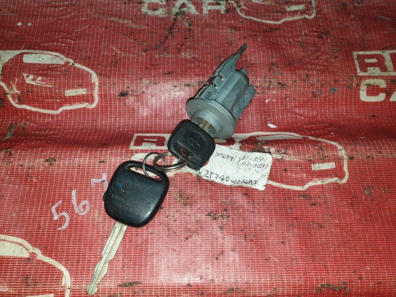 Личинка замка Toyota Allion NZT240 (б/у)