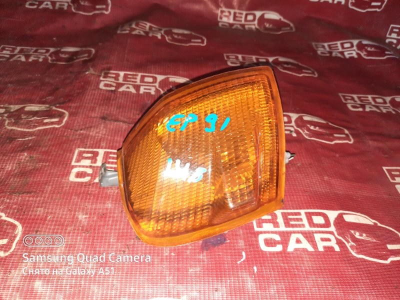 Габарит Toyota Starlet EP91-0147769 4E 1996 передний правый (б/у)