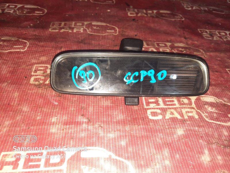 Зеркало салона Toyota Vitz SCP90-2004931 2SZ 2006 (б/у)