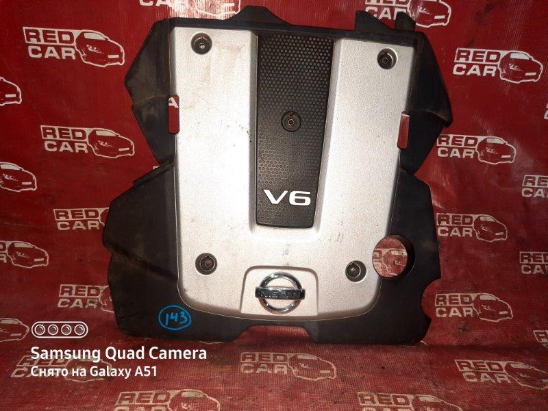 Декоративная крышка двс Nissan Skyline NV36-302246 VQ25HR 2007 (б/у)