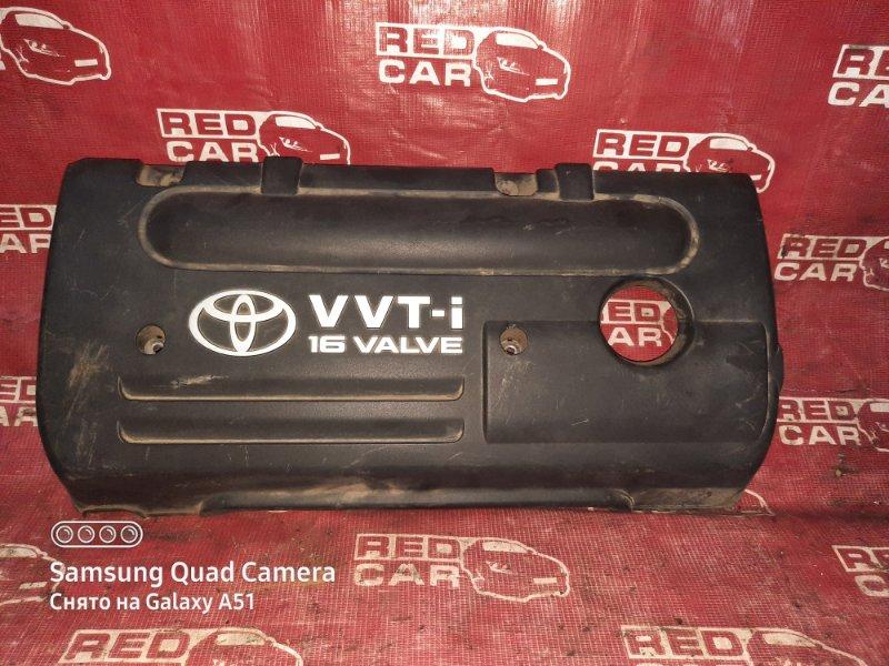 Декоративная крышка двс Toyota Wish ZNE14-0061770 1ZZ 2009 (б/у)