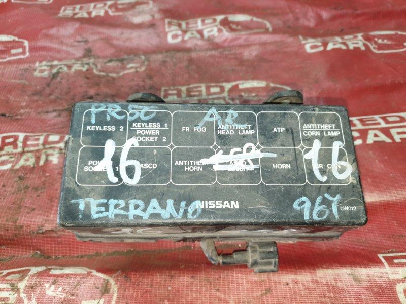Блок предохранителей под капот Nissan Terrano PR50 (б/у)
