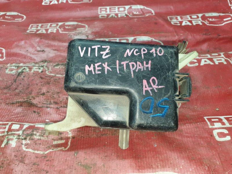 Блок предохранителей под капот Toyota Vitz NCP10 (б/у)