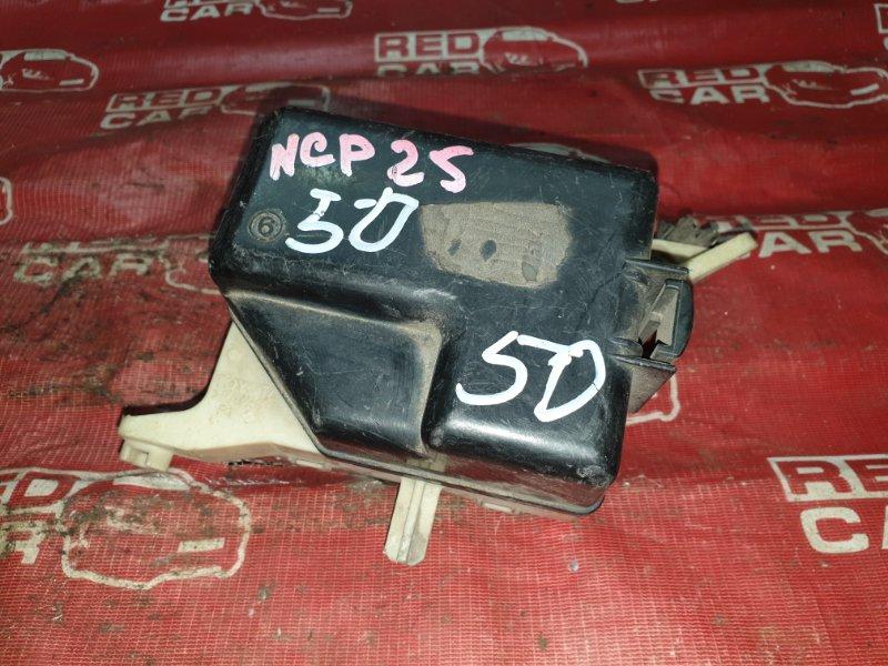 Блок предохранителей под капот Toyota Funcargo NCP25 (б/у)