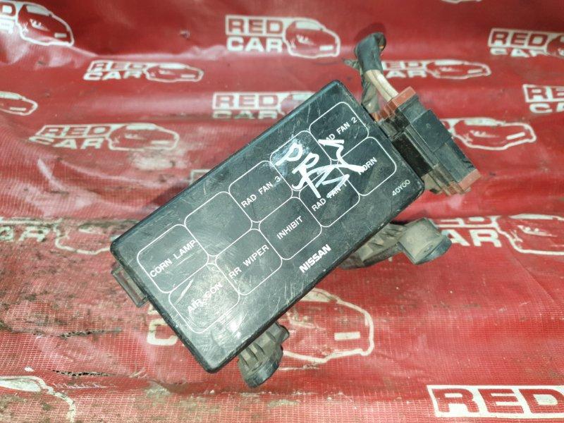 Блок предохранителей под капот Nissan Presea PR11 (б/у)