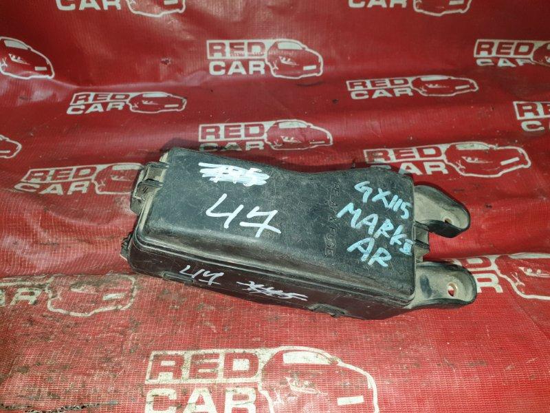Блок предохранителей под капот Toyota Markii GX115 (б/у)
