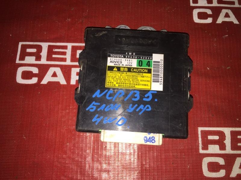 Блок управления 4wd Toyota Vitz NSP135 1NR (б/у)