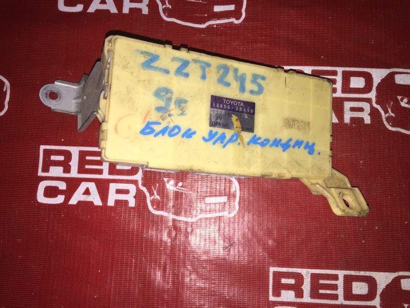 Блок управления климат-контролем Toyota Allion ZZT245-0012123 1ZZ 2003 (б/у)