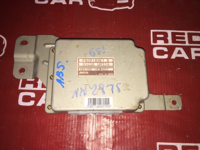 Блок управления abs Nissan Vanette SK82MN-307178 F8 2006 (б/у)
