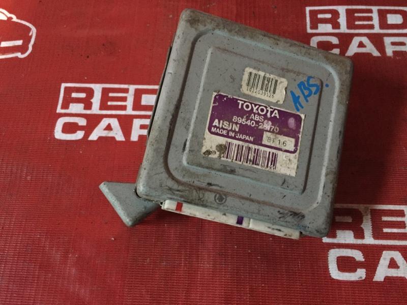 Блок управления abs Toyota Hiace Regius RCH41-0023124 3RZ 1998 (б/у)