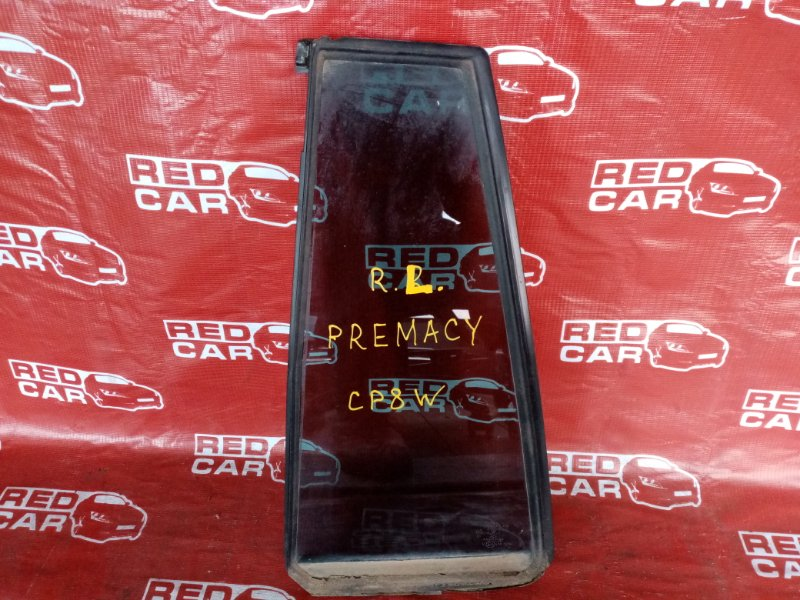 Форточка двери Mazda Premacy CP8W задняя левая (б/у)