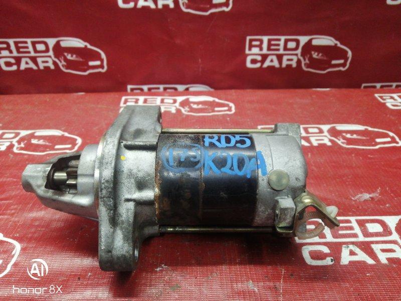 Стартер Honda Cr-V RD5-1012522 K20A-4015870 2002 (б/у)