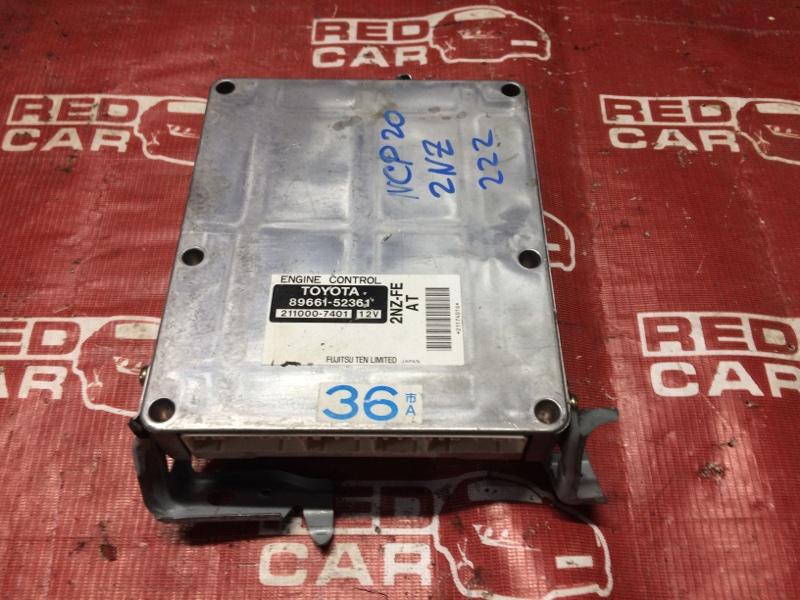 Компьютер Toyota Funcargo NCP20-0222182 2NZ-2068157 2001 (б/у)