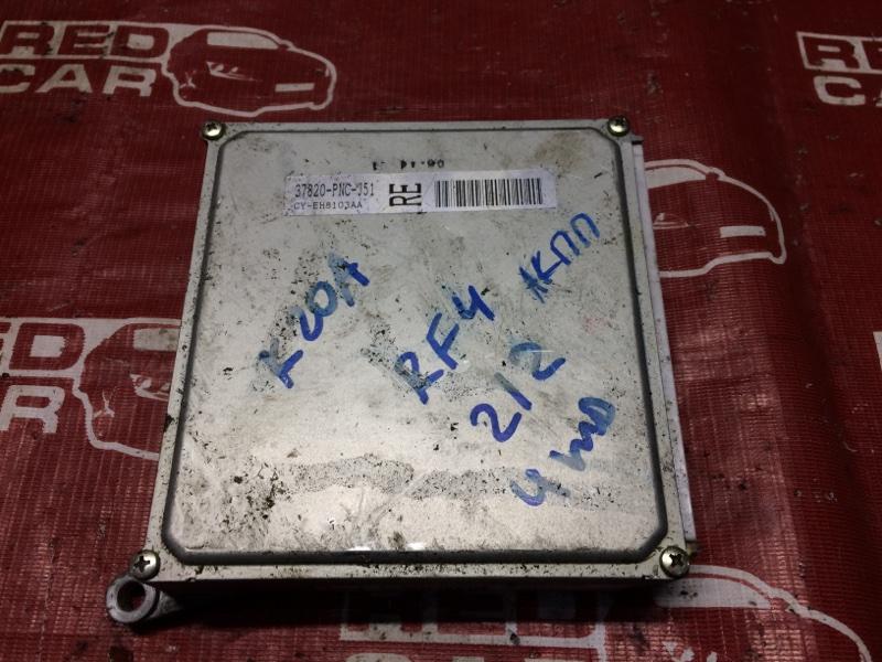 Компьютер Honda Stepwgn RF4-1021628 K20A-2105871 2002 (б/у)