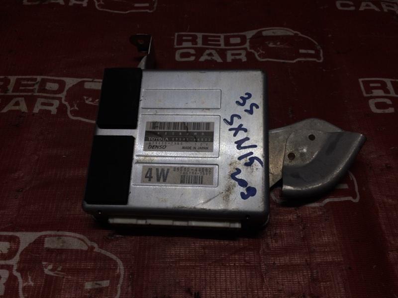 Блок управления abs Toyota Nadia SXN15-0010509 3S-8043462 2001 (б/у)