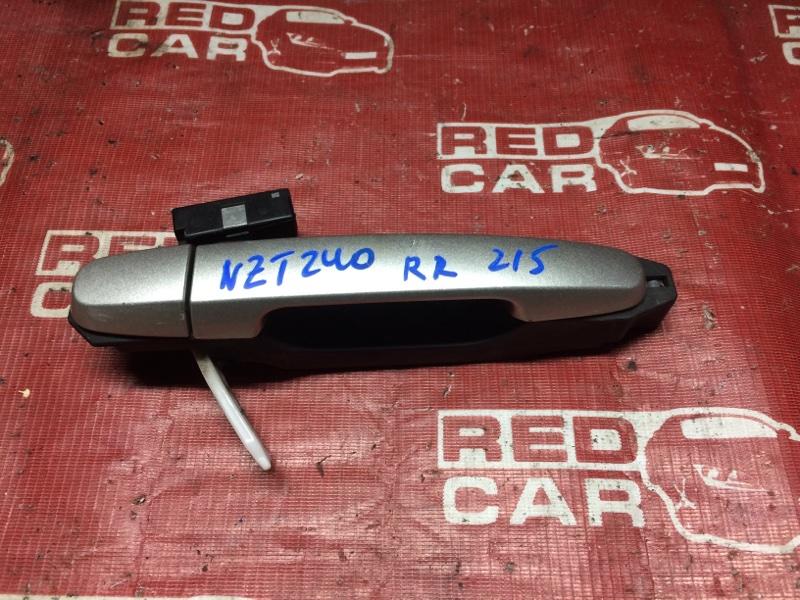 Ручка двери внешняя Toyota Allion NZT240-0046276 1NZ-A925904 2003 задняя правая (б/у)
