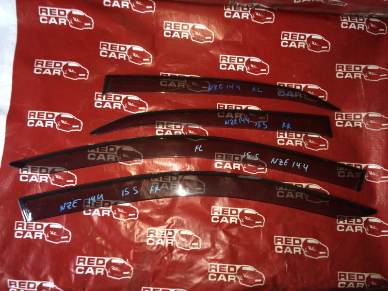 Ветровики комплект Toyota Corolla Axio NZE144-6010485 1NZ-D107263 2008 (б/у)
