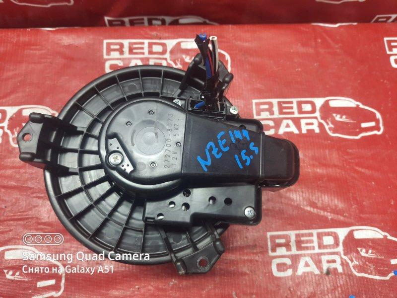 Мотор печки Toyota Corolla Axio NZE144-6010485 1NZ-D107263 2008 (б/у)