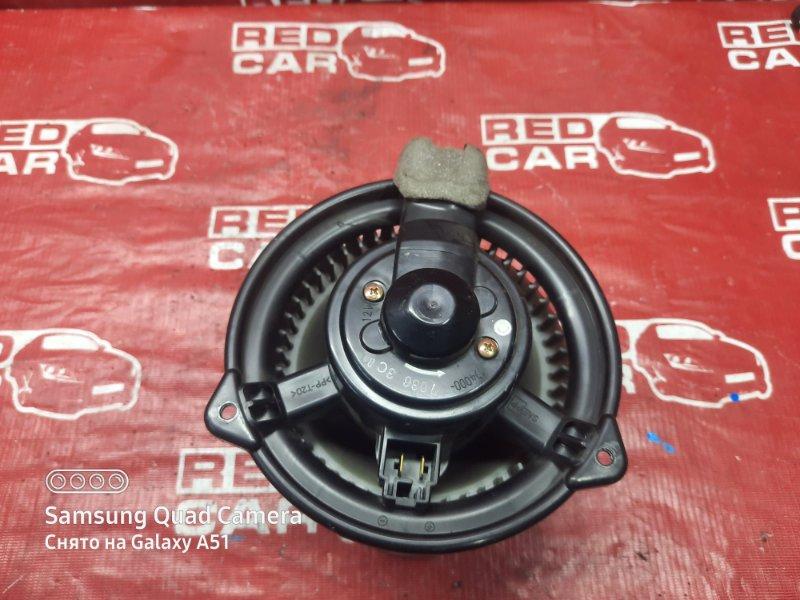 Мотор печки Toyota Crown GS151-0047694 1G-6860781 2001 (б/у)