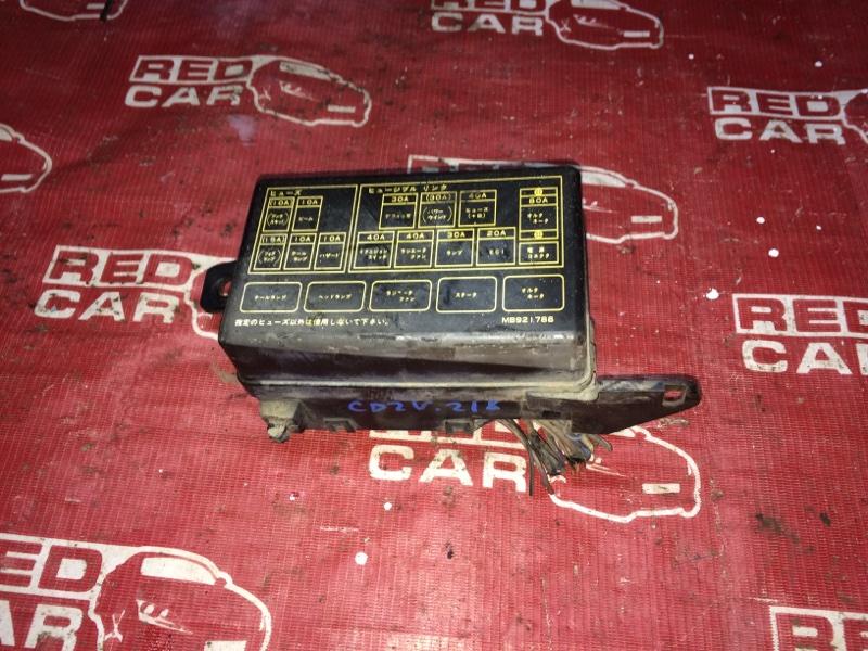 Блок предохранителей Mitsubishi Libero CD2V-0502876 4G15 1999 (б/у)
