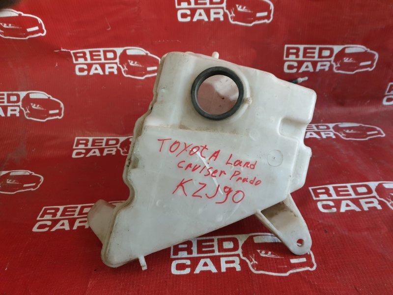 Бачок омывателя Toyota Land Cruiser Prado KZJ90 (б/у)