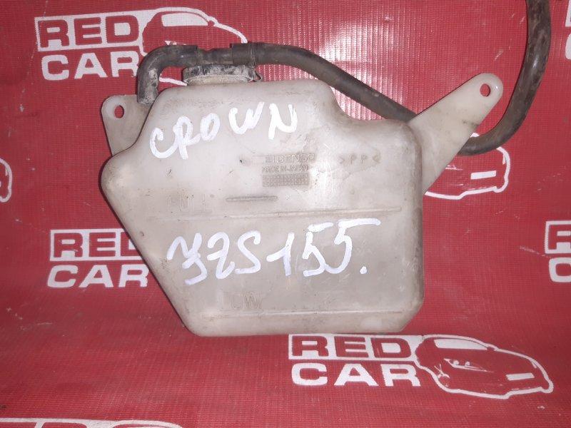 Бачок расширительный Toyota Crown JZS155 (б/у)