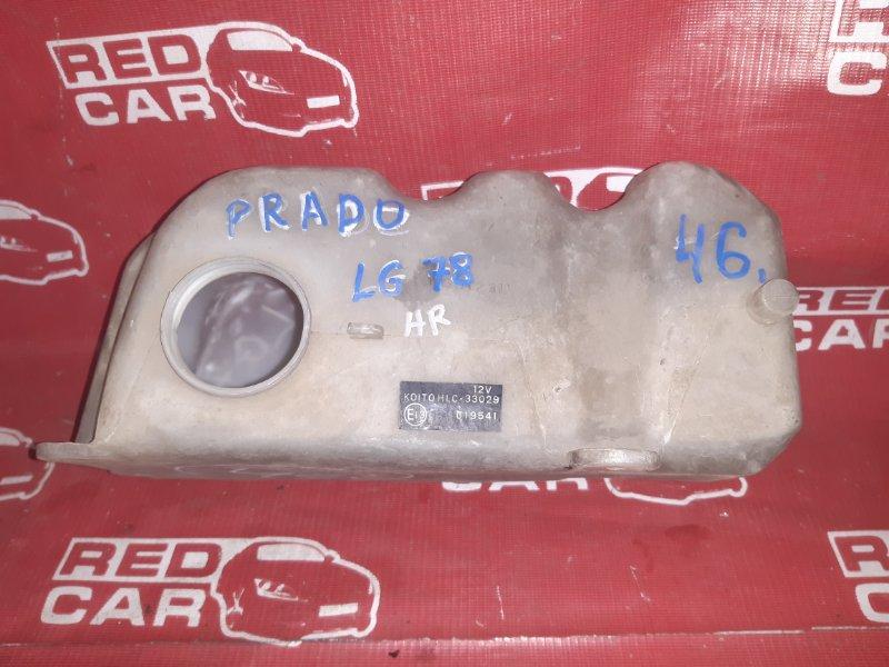 Бачок омывателя Toyota Land Cruiser Prado LG78 (б/у)