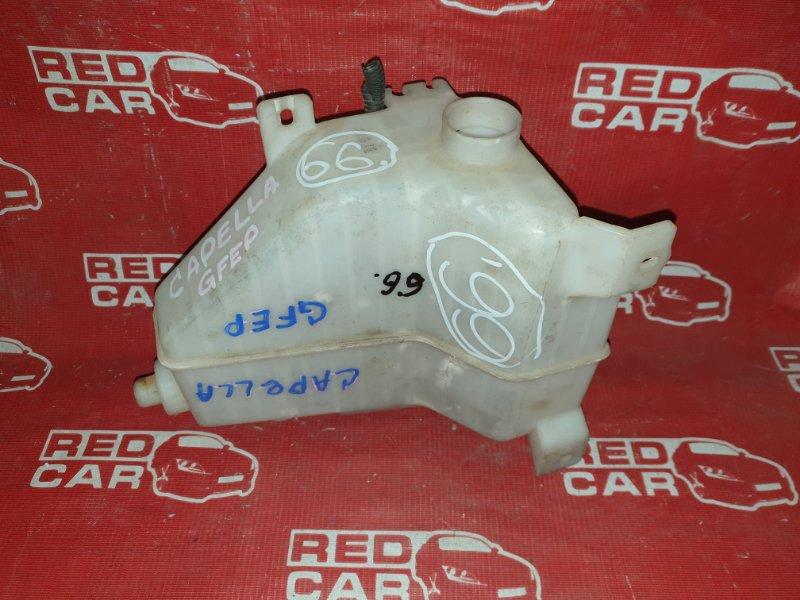 Бачок омывателя Mazda Capella GF8P (б/у)