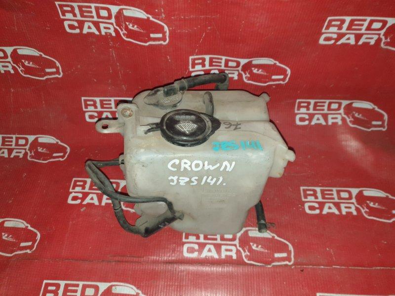 Бачок омывателя Toyota Crown JZS141 (б/у)