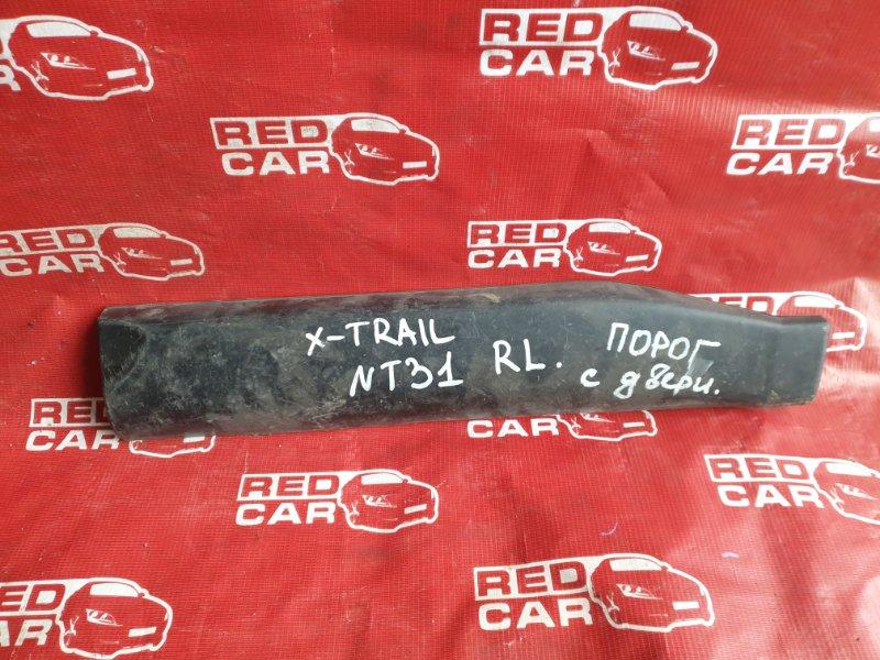 Накладка на порог Nissan X-Trail NT31 задняя левая (б/у)