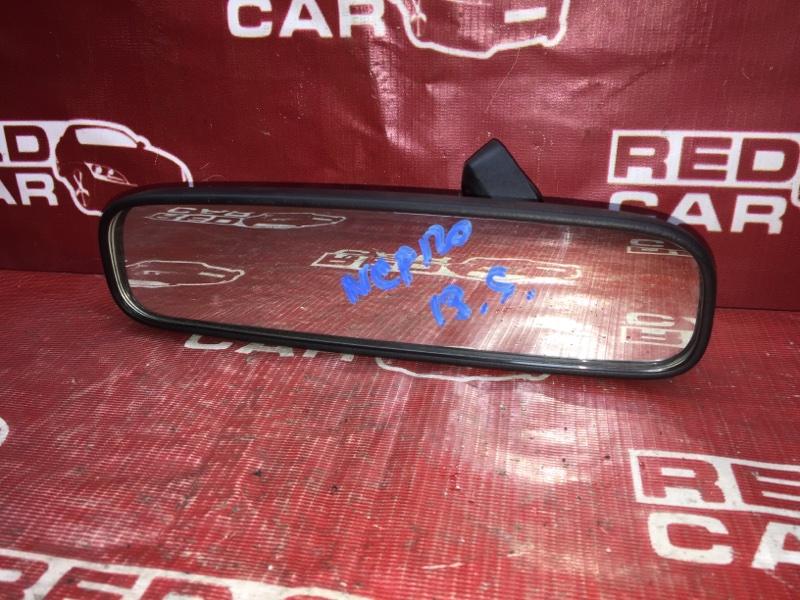 Зеркало салона Toyota Ractis NSP120-2009788 1NR 2011 (б/у)